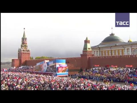 """""""Бессмертный полк"""" в Москве"""