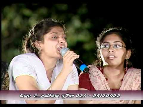 Prarthanai Neram (Tamil) - Feb 12, 2012