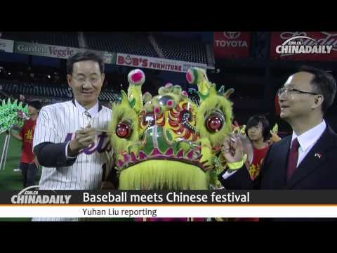 Baseball meets Chinese festival