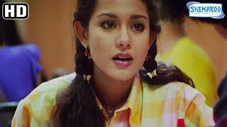 Shahid Helps Amrita Rao To Study - Ishq Vishk - Best Bollywood Romantic Movie
