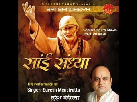 O Palan Hare By Suresh Mendiratta.wmv video