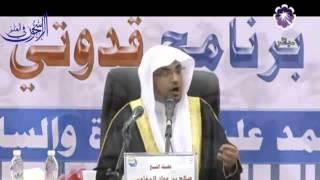 بِرُّ الوالدة يدني من جنات النعيم - الشيخ صالح المغامسي