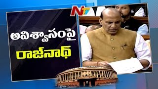 Rajnath Singh Responds on TDP MPs No Confidence Motion In Lok Sabha | Part 02 | NTV