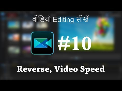 Video Editing Tutorial 10 - How to Make Slow/Fast Motion Videos