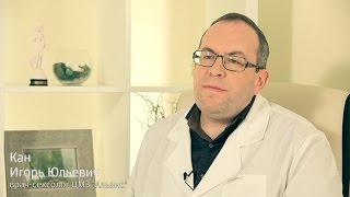 врач сексолог в альметьевске-чс1