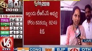 TRS MP Kavitha Face To Face Over Telangana Assembly Election Results 2018