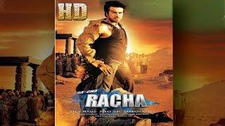 Telugu Movies 2015 Full Length Movies Latest HD 1080p In Hindi|Telugu Action Movies|Tollywood Movies