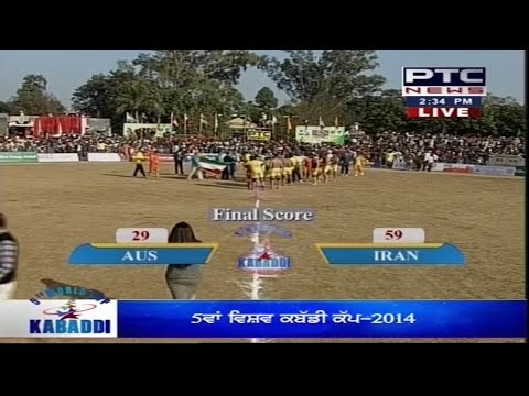 Australia vs Iran | Men's | Day 4 | 5th World Cup Kabaddi Punjab 2014