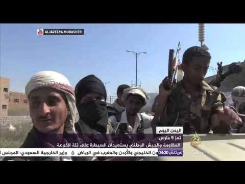 فيديو: حرب شوارع ومواجهات في تعز وجريح يردد الشهادتين