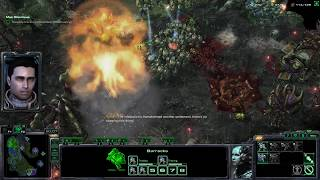 StarCraft II - Wings of Liberty Campaign - 3 player coop - Haven's Fall - February 17 2019