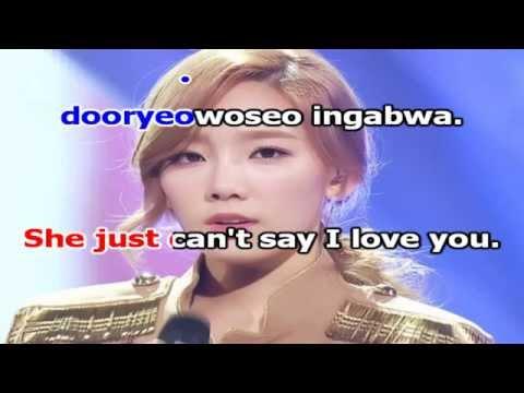 (Karaoke beat) If | If you and me - TaeYeon | Juris
