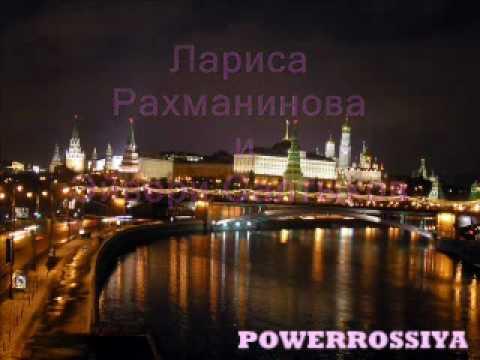 Ужас в Москва - л_л