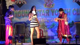 Bampha Nia Thiri Thiri (Sarathi Special) - Stage Dance | Young Star Youth Club, Aruha