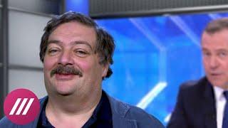 Быков об ответе Медведева на вопрос про фильм «Он вам не Димон»