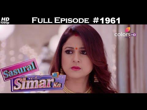 Sasural Simar Ka - 24th October 2017 - ससुराल सिमर का - Full Episode thumbnail