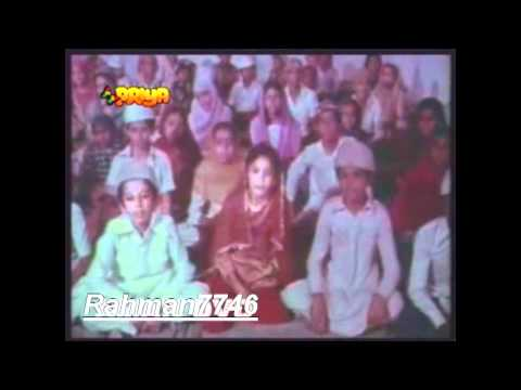 Ye Bismillah Ki Barkat Hai. video