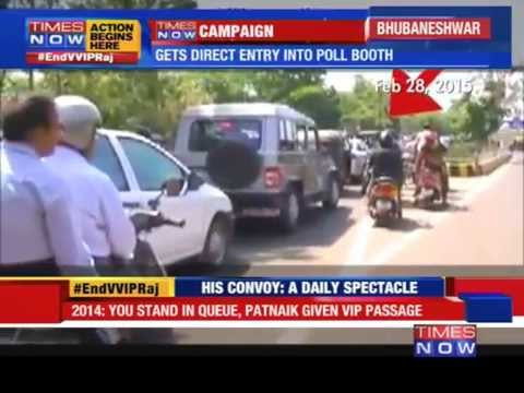 Odisha CM Naveen Patnaik's convoy holds up traffic #EndVVIPRaj