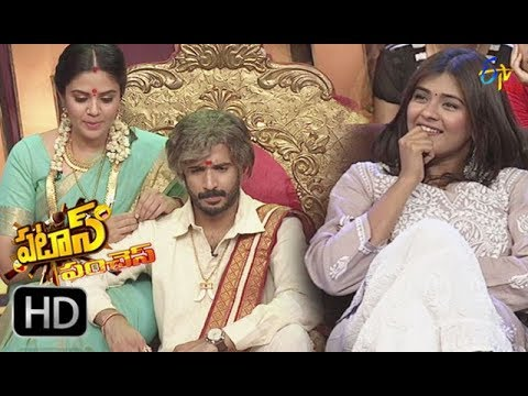 Patas Punches | 29th July  2017 | Full Episode 151 | ETV Plus thumbnail