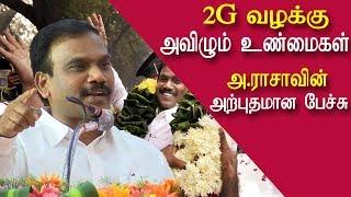 A Raja speech @ 2g book release tamil live news,tamil news live,  tamil news redpix