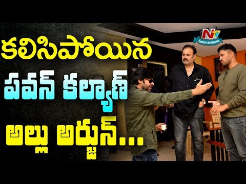 Stylish Star Allu Arjun Entry @ Pawan Kalyan Deeksha At Film Chamber | NTV Entertainment