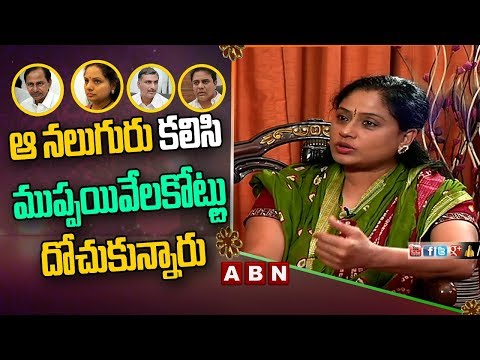 Congress Star Campaigner Vijayashanti says CM KCR cheating Telangana People