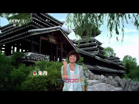 Best Wishes From Beijing London 2012 Olympic Song   Music Video HD
