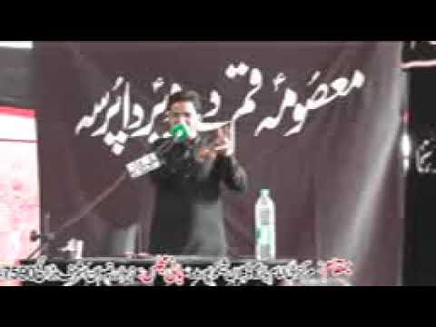 Molana Imran Haidery 23 Ziqad 2018 Imam bargah Kalan Sheikhupura (Molana Imran Haidery SKP)
