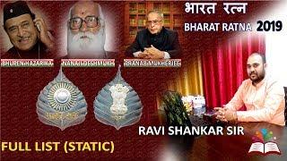 BHARAT RATNA 2019 || Full List || Static GK || UPSC/Bank/SSC/Railway|| By Ravi Shankar Sir