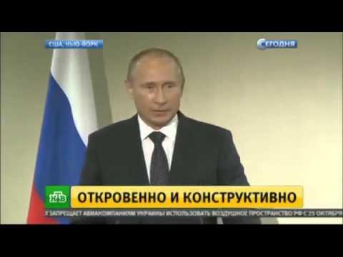 Обама тролил Порошенко по поводу Крыма на заседании ООН
