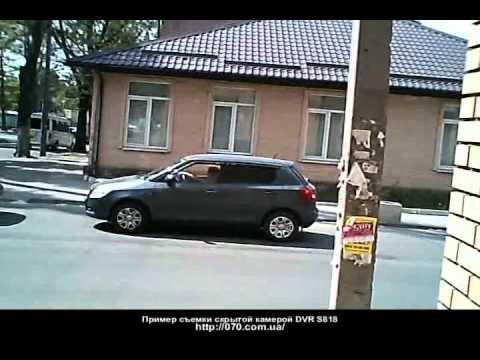 Пример съемки скрытой камерой DVR S818