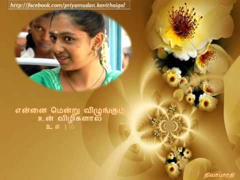 PA Vijay Tamil Kavithaigal http://hxcmusic.de/search/vairamuthu+kavithaigal+song/5/video
