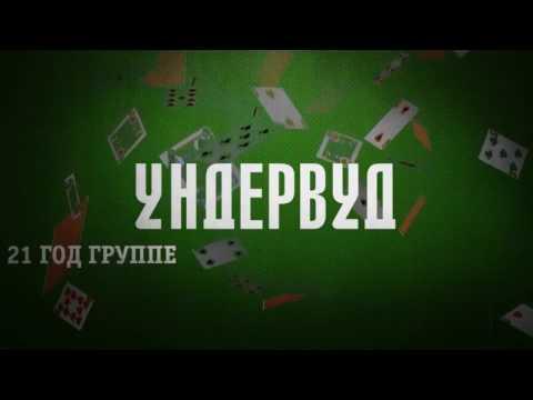 """Виктор Зинчук - Марш Из Оперы """"Аида"""""""