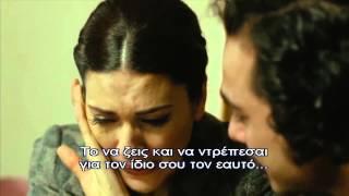 KARADAYI - ΚΑΡΑΝΤΑΓΙ 2 ΚΥΚΛΟΣ Ε66 (DVD 31) PROMO 4 GREEK SUBS
