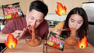 Spicy Korean Fire Noodle Challenge w/ My Brother | Jerlyn Phan