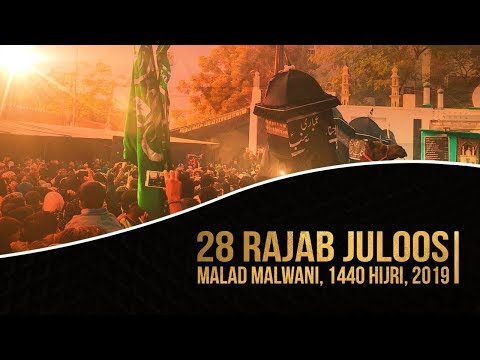 28 RAJAB | JULOOS -E- AMARI | MALAD MALWANI | 1440 HIJRI 2019