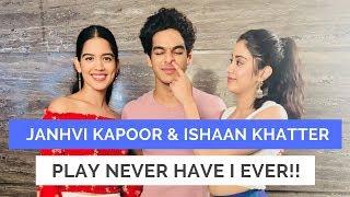 Janhvi Kapoor & Ishaan Khatter Have Shoplifted!! | #NeverHaveIEver | AVS | Shivani Bafna