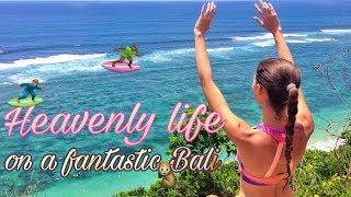 Райская жизнь на Бали: новый друг, Ванина игра и сказочный пляж | Недовлог