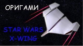The Strange Case of Origami Yoda  Wikipedia