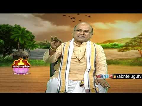 Garikapati Narasimha Rao about Pancha Brahma Swaroopalu | Nava Jeevana Vedam | ABN Telugu