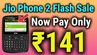 Jio Phone 2 Flash Sale Start Today | Jio Phone 2 सिर्फ ₹141 में मिल रहा है | 9 May Latest Update