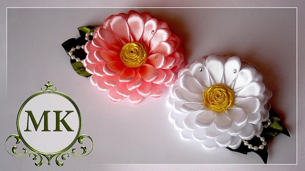 Цветы канзаши мастер класс фото