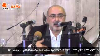 يقين | عبد الجواد ياسين ندوة