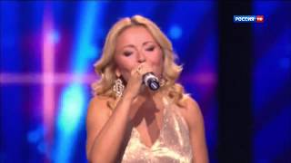 Анжелика Варум и Леонид Агутин - Двадцать лет спустя  - Когда поют мужчины 2014