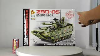 Mở hộp Panlosbrick 632007 Lego Military Army MOC ZBD-05 Amphibious Infantry Fighting Vehicle