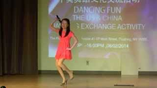 Download Lagu Tao Ma Gan from the U.S. & China Dancing Exchange Show Gratis STAFABAND