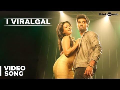 I Viralgal Video Song | Kanithan | Atharvaa | Catherine Tresa | Drums Sivamani