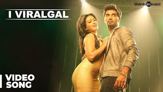 Kanithan  - I Viralgal Video Song