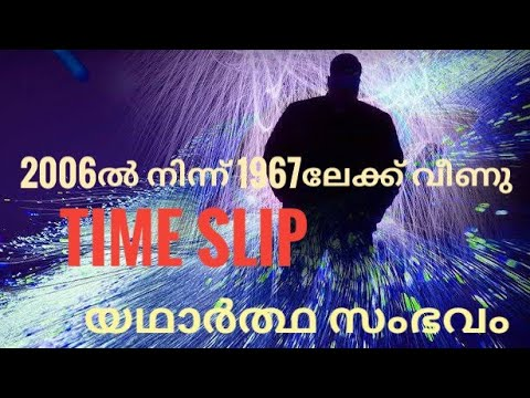 Time travel & time slip. Real stories and incidents.Is it possible