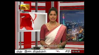 2021-02-26 | Nethra TV Tamil News 7.00 pm