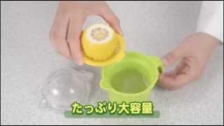 ののじ 生搾りレモンPOT